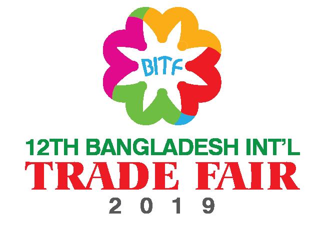 12th Bangladesh International Trade Fair 2019